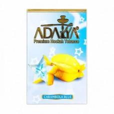 Табак Adalya Carambola Blue ( Голубая карамбола ) - 50 грамм