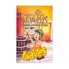 Табак Adalya Chaves ( Арбуз лимон мята ) - 50 грамм