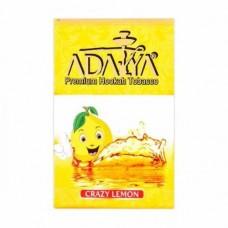 Табак Adalya Crazy Lemon ( Сумасшедший лимон ) - 50 грамм