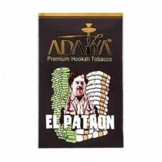 Табак Adalya El Patron ( Эл патрон ) - 50 грамм