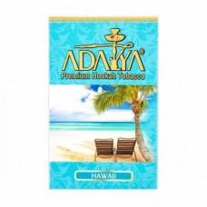 Табак Adalya Hawaii ( Гавайи ) - 50 грамм