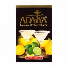 Табак Adalya Lemon Coctail ( Лимонный коктейль ) - 50 грамм