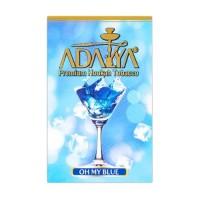 Табак Adalya Oh My Blue ( О май блю ) - 50 грамм