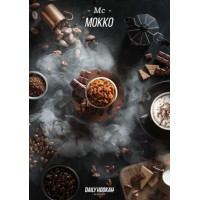 Табак Daily Hookah Element Mc Мокко - 60 грамм