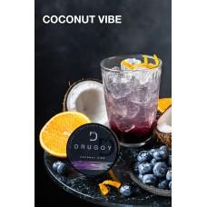 Табак Drugoy Coconut Vibe  (Кокос, черника, апельсин) - 25 грамм