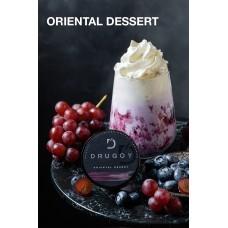 Табак Drugoy Oriental Desert (Черника, виноград, сливочный крем) - 25 грамм