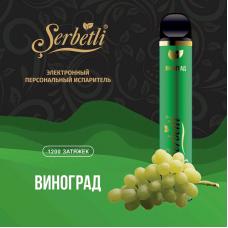 Виноград - 1200 тяг