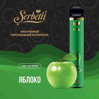 Яблоко - 1200 тяг
