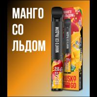 Манго Со Льдом - 800 тяг