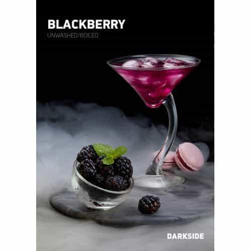 Табак Darkside Core Blackberry 100 грамм (Ежевика)