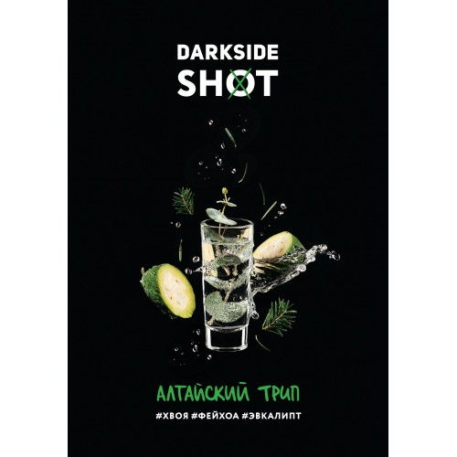 Табак Darkside Shot Алтайский Трип - 30 грамм
