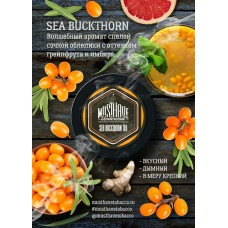 Табак Must Have Sea Buckthorn Tea (Облепиха грейпфрут имбирь) - 125 грамм