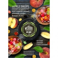 Табак Must Have Apple Drops (Яблочные Леденцы) - 125 грамм