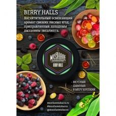 Табак Must Have Berry Halls (Ягодный Холс) - 125 грамм