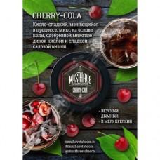 Табак Must Have Cherry Cola (Вишня Кола) - 125 грамм