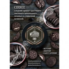Табак Must Have Cookie (Печенье) - 125 грамм