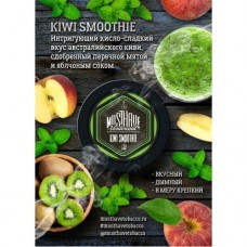 Табак Must Have Kiwi Smoothie (Киви Смузи) - 125 грамм