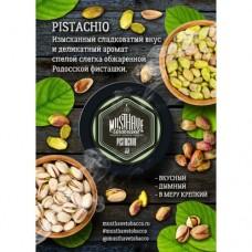 Табак Must Have Pistachio (Фисташка) - 125 грамм