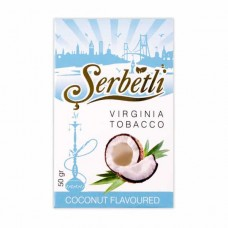 Табак Serbetli Coconut (Кокос) - 50 грамм